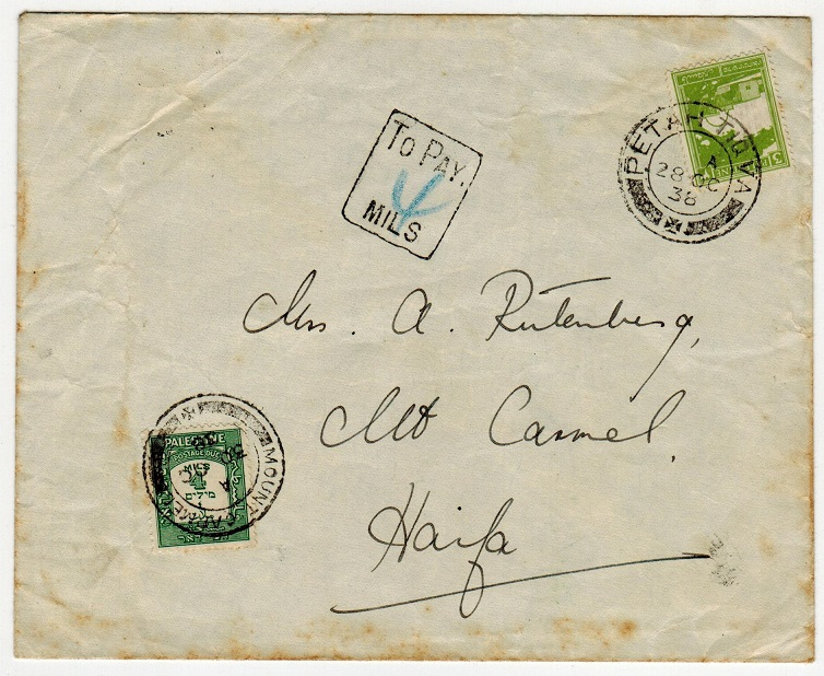 PALESTINE - 1938 under paid POSTAGE DUE cover applied at MOUNT CARMEL.
