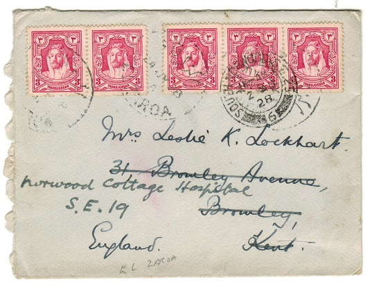 TRANSJORDAN - 1928 cover to UK used at EL ZARQA.