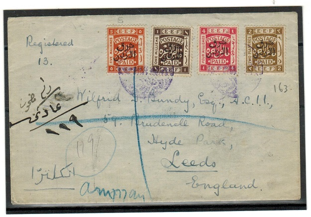TRANSJORDAN - 1925 registered cover to UK cancelled by rare violet AMMAN negative seal.