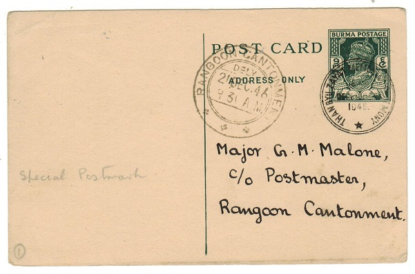BURMA - 1946 9ps PSC cancelled by special commemoration THANBYUZAYAT cancel. H&G 8.