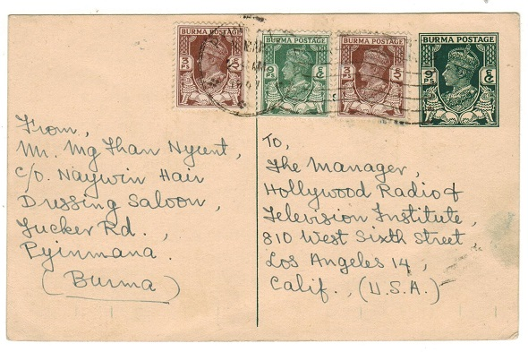 BURMA - 1946 9ps dark green PSC uprated to USA from PYINMANA.  H&G 8.