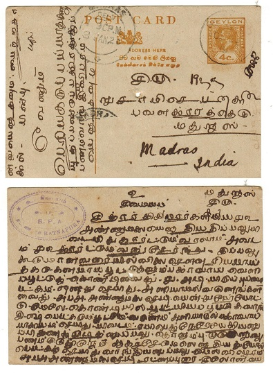 CEYLON - 1919 4c olive-yellow PSC to India used at RATNAPURA.  H&G 52.