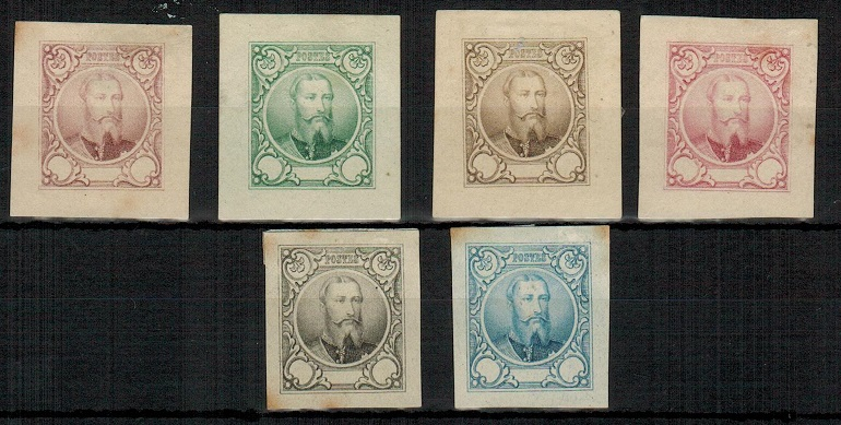 BELGIUM - 1866 six IMPERFORATE PLATE PROOFS of a unadopted design.