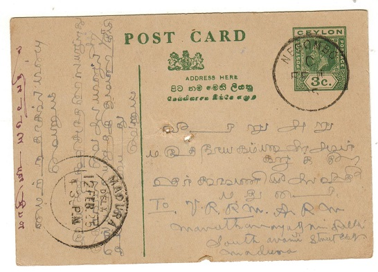 CEYLON - 1921 3c green PSC (spiked) used locally at NEGOMBO.  H&G 56.