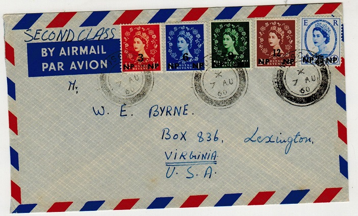 BR.PO.IN E.A. (Muscat) - 1960 multi franked cover to USA used at MUSCAT.