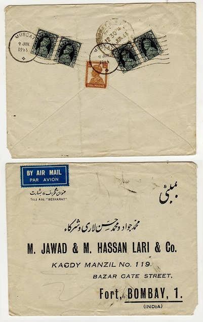 BR.PO.IN E.A. (Muscat) - 1946 cover to India used at MUSCAT.