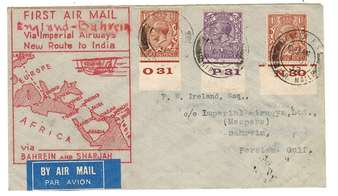 BAHRAIN - 1932 inward first flight cover from UK with scarce special