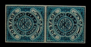 INDIA (Hyderabad) - 1905 1/4a IMPERFORATE COLOUR TRIAL pair in bright blue.