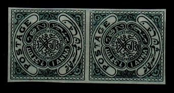 INDIA (Hyderabad) - 1905 1a IMPERFORATE COLOUR TRIAL pair in deep bottle green.