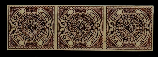 INDIA (Hyderabad) - 1905 8a IMPERFORATE COLOUR TRIAL trip of three in brown.
