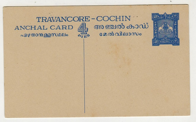 INDIA (Travancore-Cochin) - 1950 4p ultramarine PSC unused.  H&G 4.