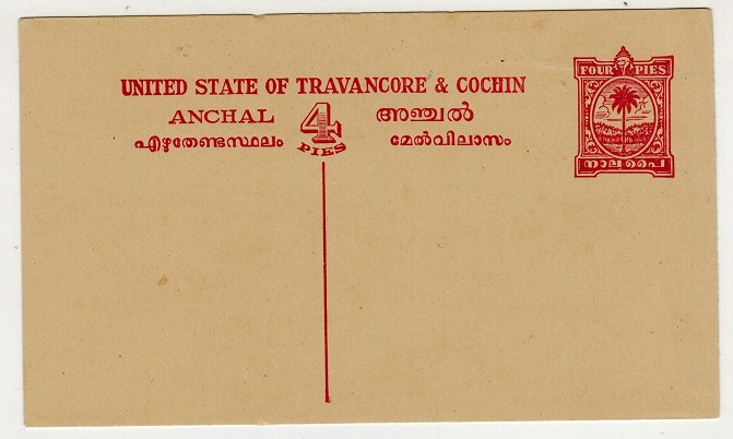 INDIA (Travancore-Cochin) - 1950 4p rose red PSC unused.  H&G 3.