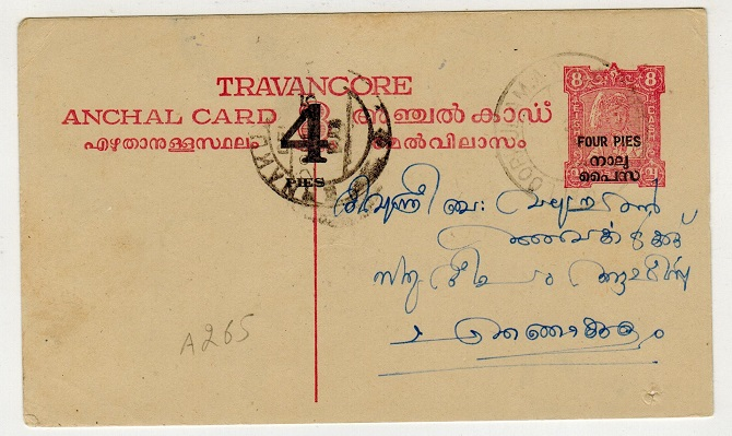 INDIA (Travancore-Cochin) - 1949 4p on 8c PSC used at BALLOORKULAM.  H&G 2.