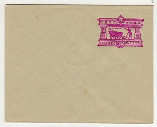 INDIA (Travancore-Cochin) - 1950 (circa) 1a claret PSE unused.