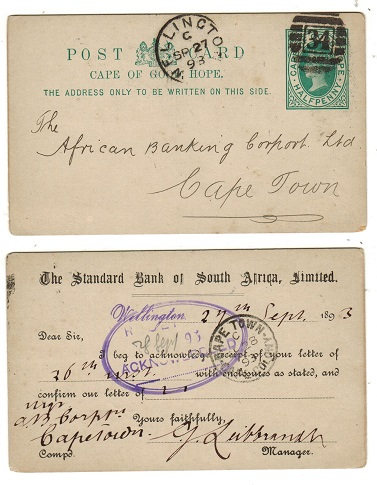 CAPE OF GOOD HOPE - 1892 1/2d green PSC used at WELLINGTON.  H&G 5.