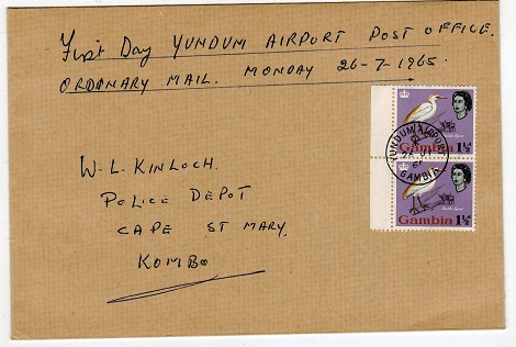 GAMBIA - 1965 first day cover from YUNDUM AIRPORT.