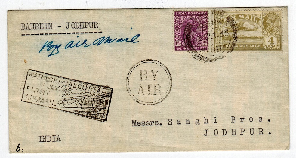 BAHRAIN - 1933 First flight cover to India.