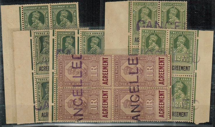 INDIA - 1923 2a to R1