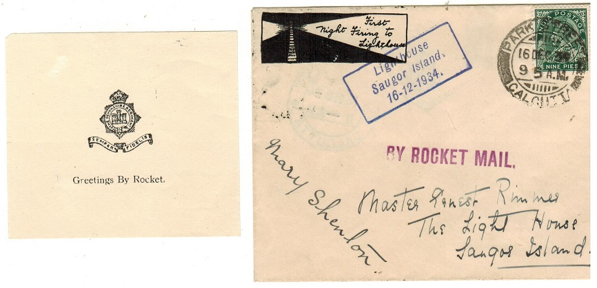 INDIA - 1934 first flight ROCKET MAIL cover from Saugor Island.