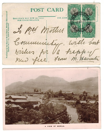 BASUTOLAND - 1933 postcard (unsent) with S.African 1/2d block of 4 cancelled ROMA MISSION.