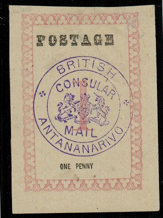 MADAGASCAR - 1886 1d rose fine unused handstamped  in
