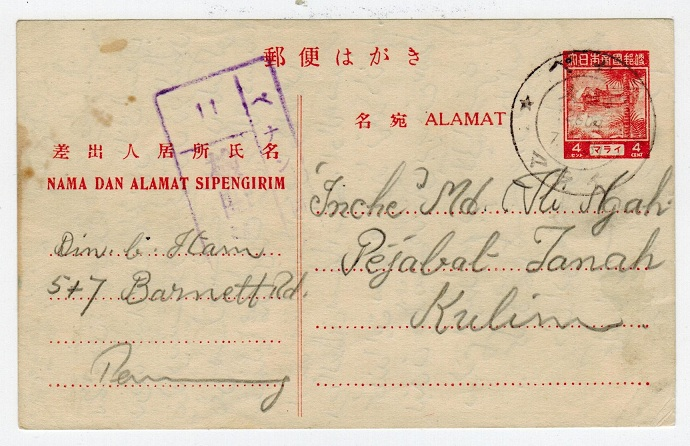 MALAYA (Penang) - 1944 4c Jap Occ censored stationery postcard  to Kedah cancelled at PENANG.
