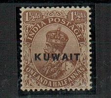 KUWAIT - 1923 1 1/2a chocolate adhesive fine mint with scarce