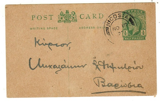 CYPRUS - 1921 1/2p green PSC to Bavaria used at NICOSIA.  H&G 19.