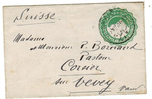 EGYPT - 1889 2m green PSE to Switzerland used at SMALL. H&G 5.