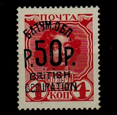 BATUM - 1920 50r on 4k rose-carmine adhesive fine mint.  SG 41.