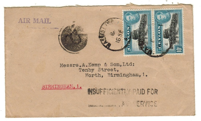 CEYLON - 1944 INSUFFICIENTLY PAID FOR/.....AIR SERVICE cover to UK used at MASKELIYA.