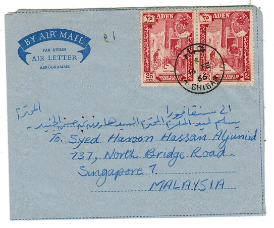 ADEN - 1966 FORMULA air letter use to Singapore from SHIBAN.
