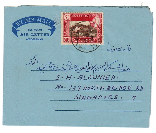 ADEN - 1966 FORMULA air letter use to Singapore from TARIN.