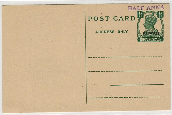 KUWAIT - 1947 HALF ANNA violet on Indian 9p green PSC overprinted KUWAIT in unused condition.