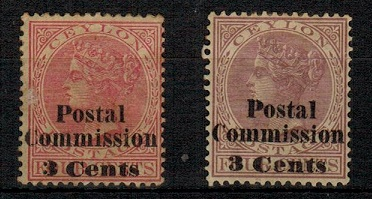CEYLON - 1890 3c red and 3c purple mint overprinted POSTAL COMMISSION.