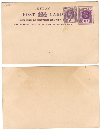 CEYLON - 1925 6c purple PSC unused. H&G 61.