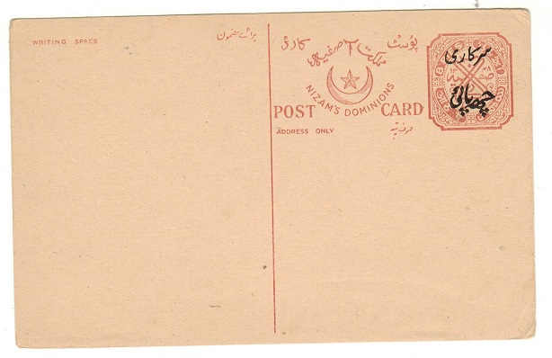 INDIA (Hyderabad) - 1937 8p reddish brown PSC unused.
