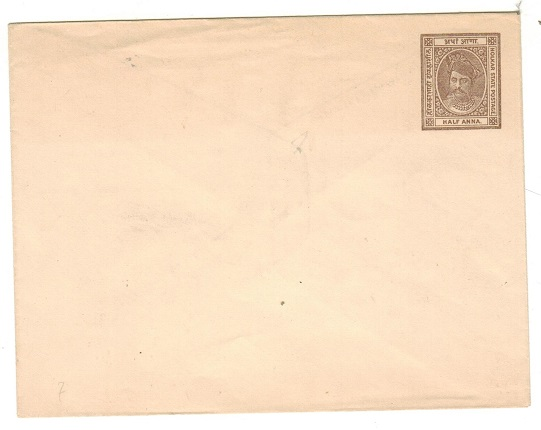 INDIA (Indore) - 1894 1/2a violet brown PSE unused.  H&G 1.