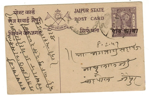 INDIA (Jaipur) - 1947 1/4a on 1/2a dull violet PSC used locally.  H&G 23.