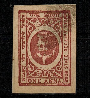 INDIA (Bhor State) - 1899 1a deep red RECEIPT STAMP with INVERTED CENTRE.