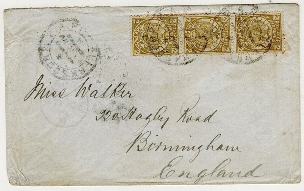TRANSVAAL - 1889 6d rate cover to  UK used at KLERKSDORP.