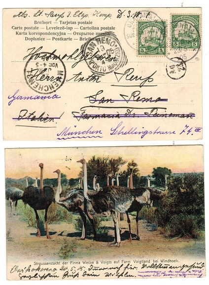 SOUTH WEST AFRICA (German Offices) - 1905 10pfg rate postcard use used at OKAHANDJA.