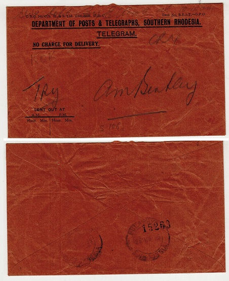 SOUTHERN RHODESIA - 1955 use of TELEGRAM envelope used at BULAWAYO.