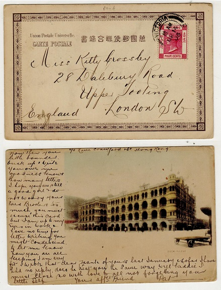 HONG KONG - 1903 4c rate postcard use to UK used at VICTORIA.