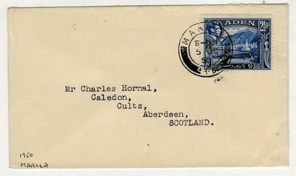 ADEN - 1950 2 1/2a rate cover to UK used at MAALLA.