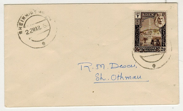 ADEN - 1951 2a rate local cover used at SHEIKH OTHMAN.