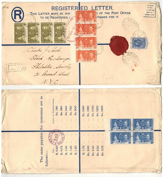 SEYCHELLES - 1916 20c blue RPSE uprated to UK used at VICTORIA.  H&G 3.