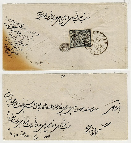 IRAQ (Turkey used in) - 1883 1p rate fore runner cover addressed in local script.