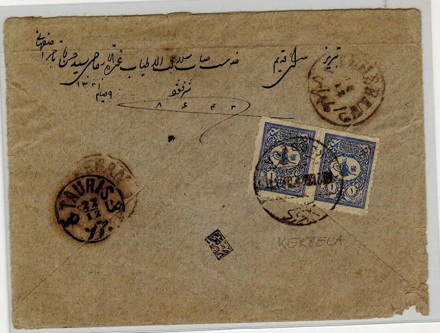 IRAQ - 1892 1p rate cover used at KERBELA.