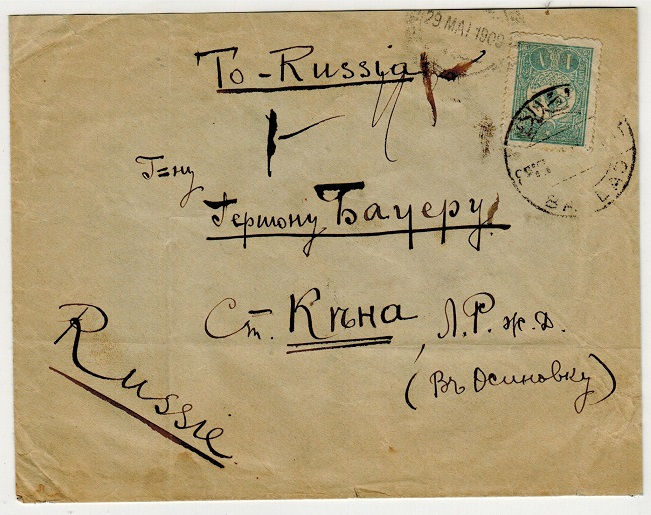 IRAQ (Turkey used in) - 1909 1p rate cover used at BAGDAD.